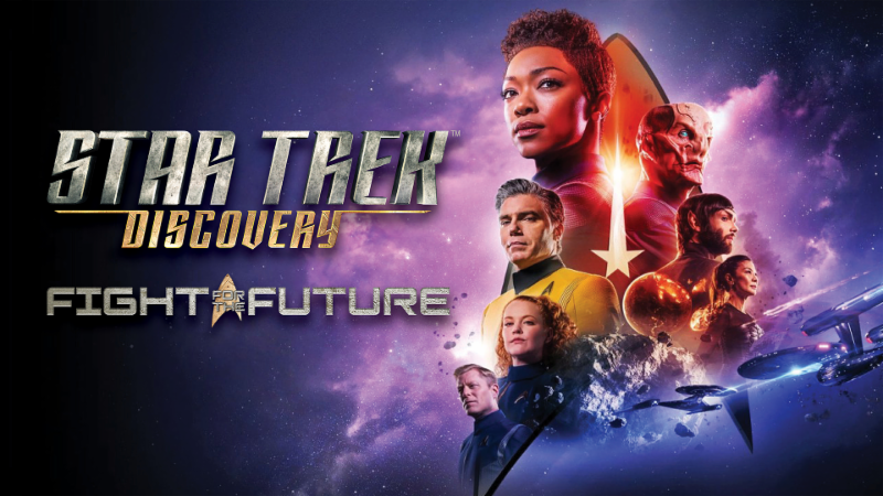 Interactive Exhibit Star Trek: Discovery – Fight for the Future